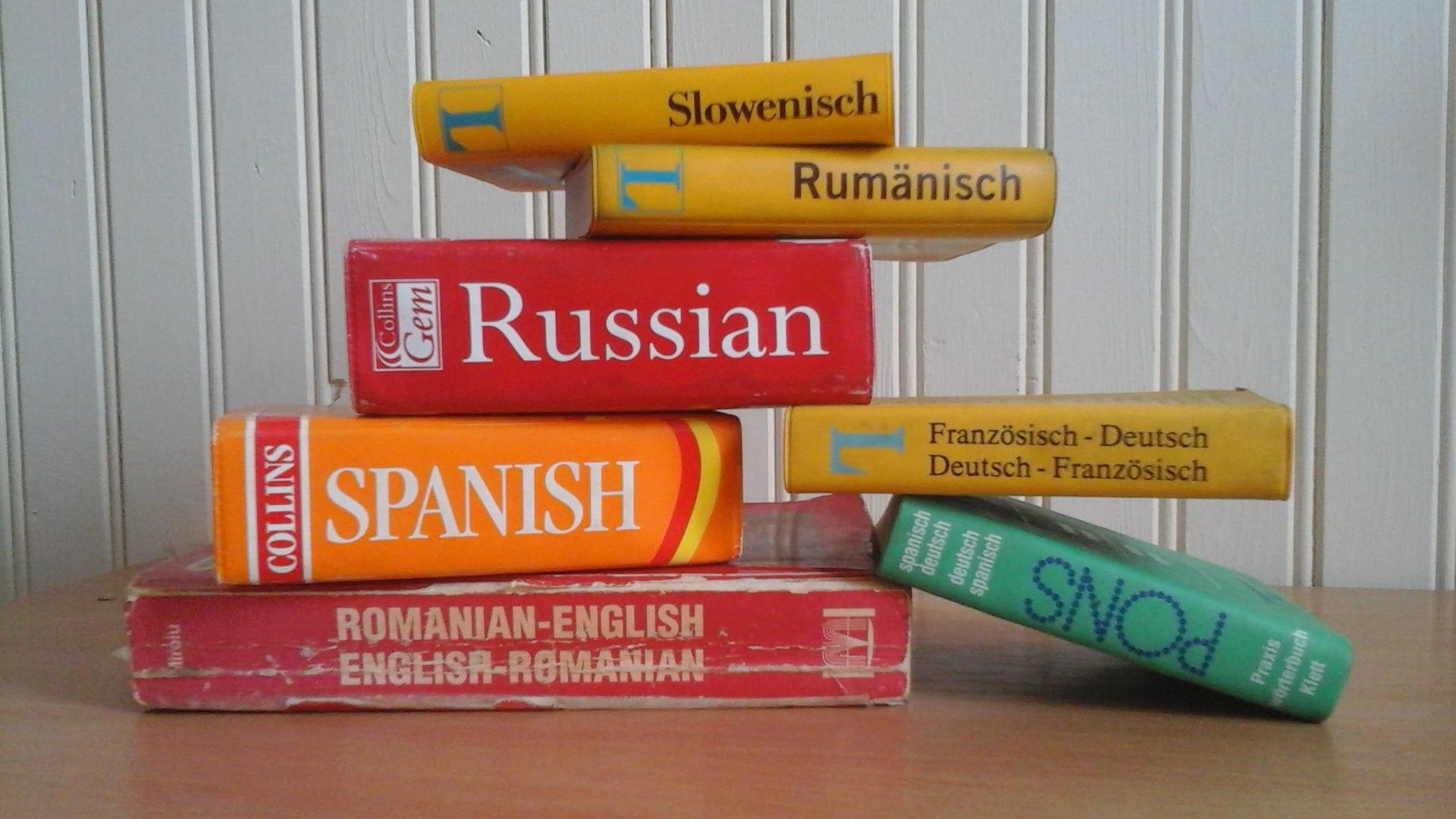 dictionary-2317654_1920